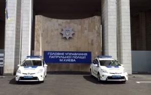 police-office-kiev01